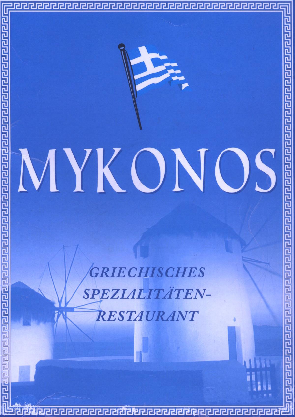 mykonos-1