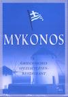 mykonos-3